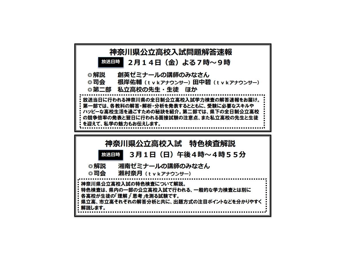 大学 解答 速報 福岡