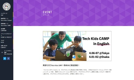 Tech Kids CAMP in English