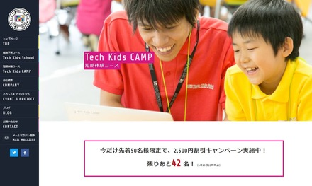Tech Kids CAMP Summer 2019