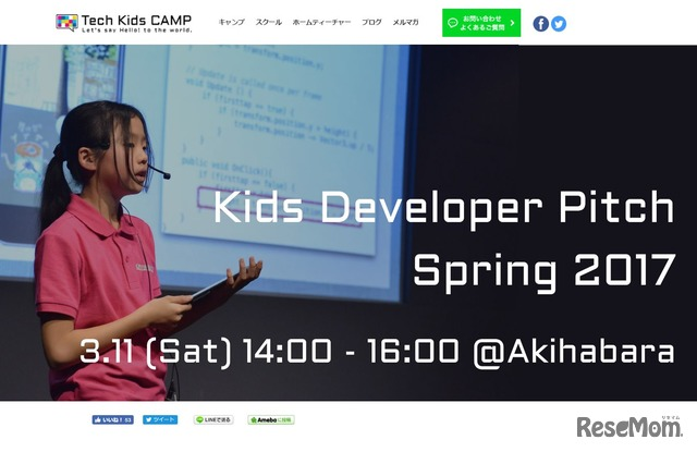 Kids Developer Pitch Spring 2017