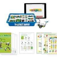 WeDo2.0 for home byアフレル