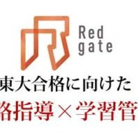 Redgate ロゴ