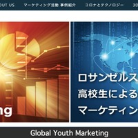 Global Youth Marketing