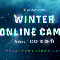 Life is Tech! WINTER ONLINE CAMP 2020