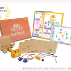 CodeCampKIDS、ロボットプログラミング教材を全国の教育機関に提供